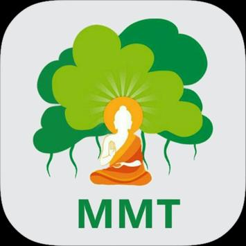 MMT Chat poster