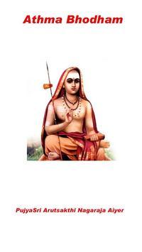 Arutsakthiyin Athma Bhodham poster
