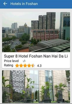 Foshan - Wiki screenshot 1