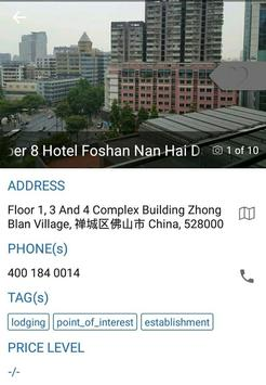 Foshan - Wiki screenshot 2