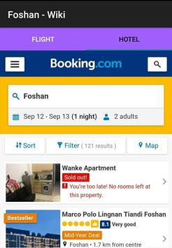 Foshan - Wiki screenshot 4