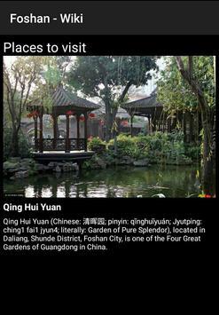 Foshan - Wiki screenshot 5