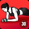 平板支撐:免費 30 天平板支撐撐體運動大挑戰 圖標