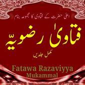 Fatawa Razaviyya icon