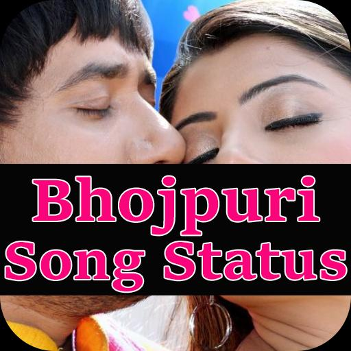 New Bhojpuri Video Status for Android - APK Download