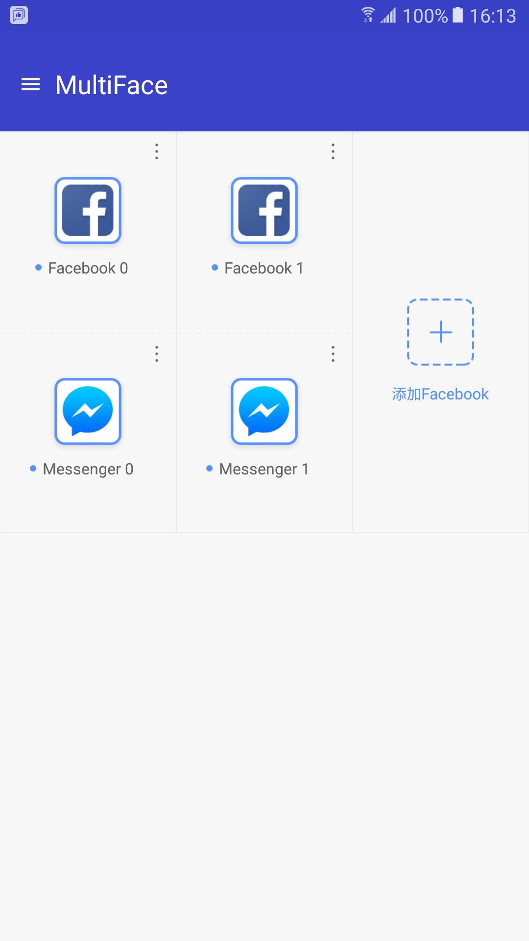 Gifs-facebook: multiple delete/accept facebook friend requests.