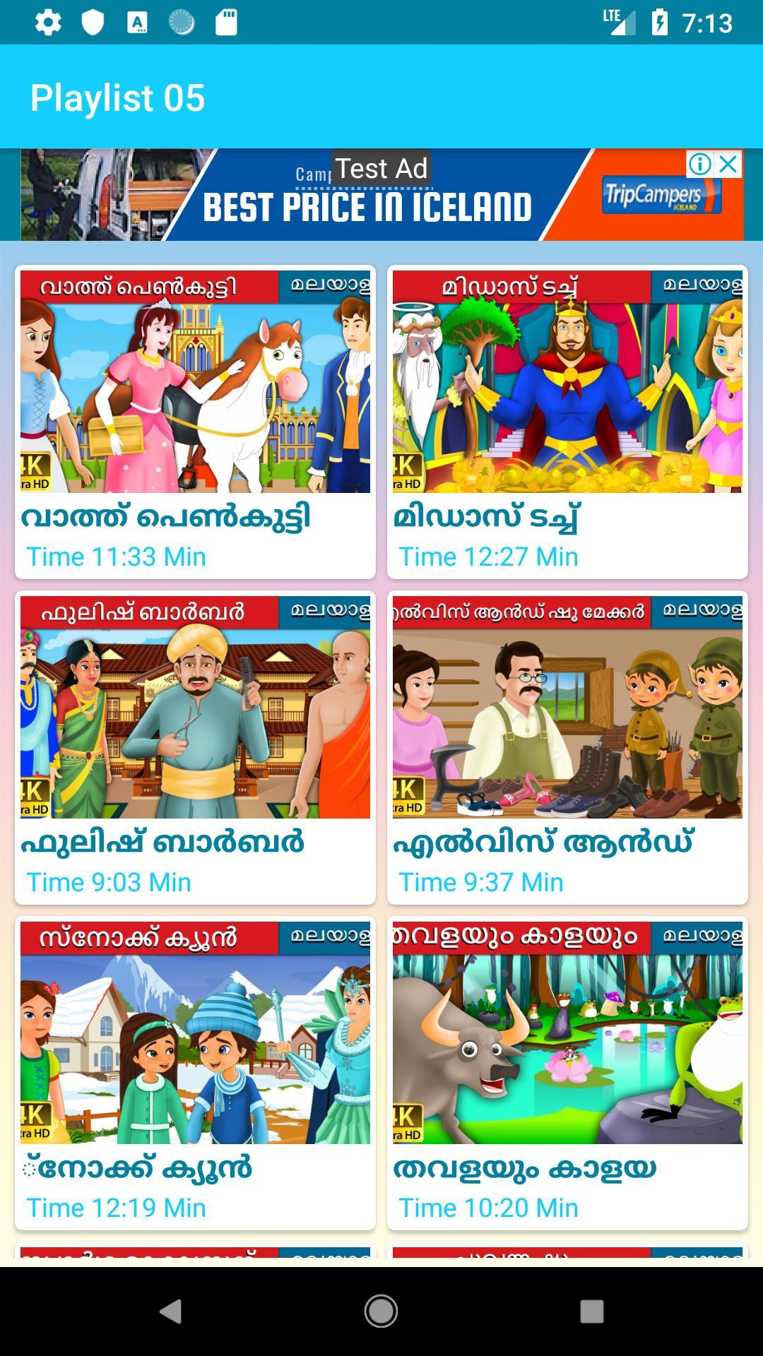 malayalam cartoon new