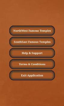 Famous Indian Temples screenshot 1