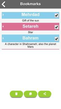 Persian Names screenshot 3