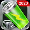 Battery Saver बैटरी सेवर, सुपर क्लीनर, ऐप लॉक 2020 आइकन