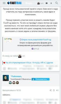 FastFrag screenshot 4