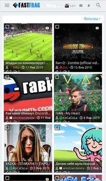 FastFrag screenshot 5