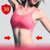 Kadın Fitness - Kadınlar için Belly Fat kaybet