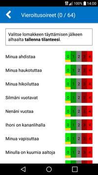 KoHo screenshot 2