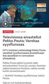 MTV Uutiset скриншот 5