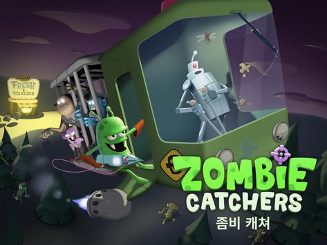 Zombie Catchers 포스터