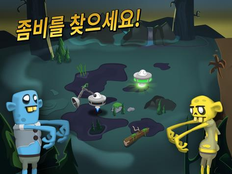 Zombie Catchers 스크린샷 1