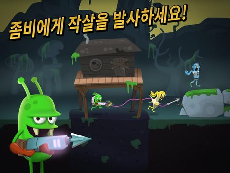 Zombie Catchers 스크린샷 2