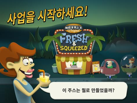 Zombie Catchers 스크린샷 4