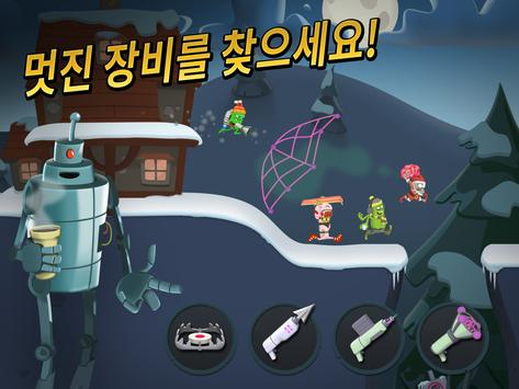 Zombie Catchers 스크린샷 9