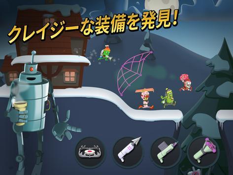 Zombie Catchers スクリーンショット 3
