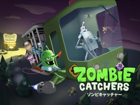 Zombie Catchers スクリーンショット 12
