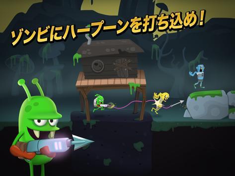 Zombie Catchers スクリーンショット 2
