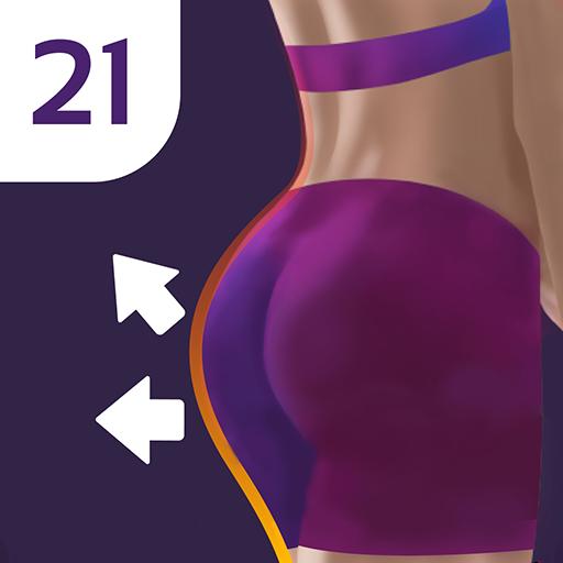 Buttocks & Legs Workout Home