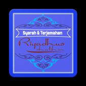 Fiqih Riyadhus Shalihin Complete icon