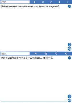 Traducteur Langue Rapide capture d'écran 14