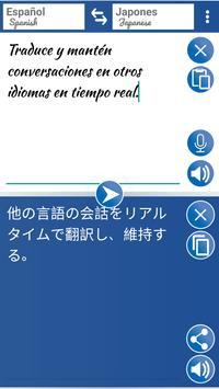 Traducteur Langue Rapide capture d'écran 6