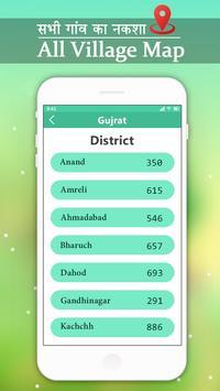 All Village Maps - गांव का नक्शा screenshot 1