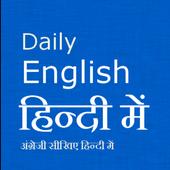 Learn English in Hindi icon