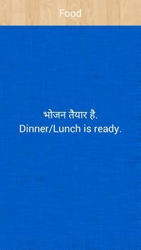Learn English in Hindi screenshot 3