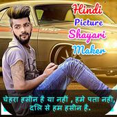 Hindi Picture Shayari Maker icon