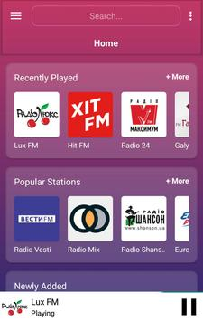 A2Z Ukraine FM Radio screenshot 9