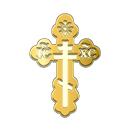 Calendar Ortodox 2017 - 2020 APK