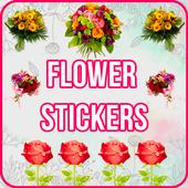 ikon WAStickerApps Flowers