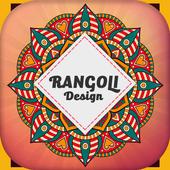 Rangoli Wallpaper icon