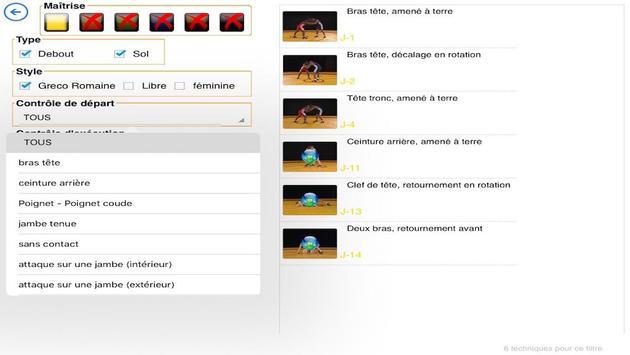 Les Maitrises de Lutte screenshot 3