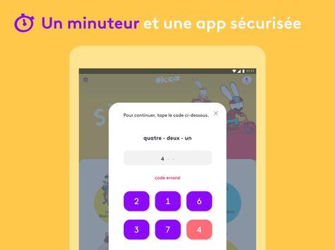 Okoo screenshot 12