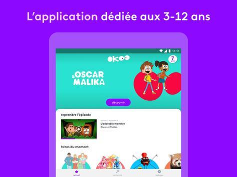 Okoo screenshot 5