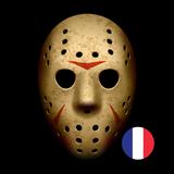 Audio Creepypasta Français. Histoire d'horreur.