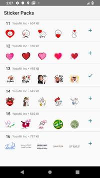 Arabic Stickers - WAStickerApps screenshot 1