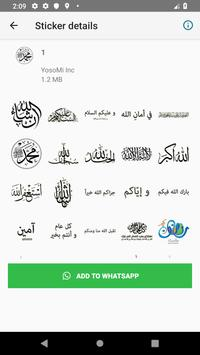 Arabic Stickers - WAStickerApps screenshot 3