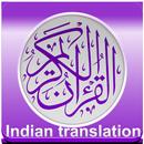 Quran Indian translation mp3 APK