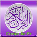 Coran arabe français APK