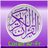 Coran arabe français アイコン