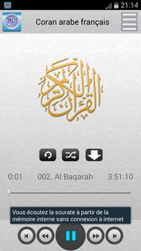 Coran arabe français スクリーンショット 1