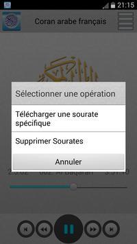 Coran arabe français スクリーンショット 2